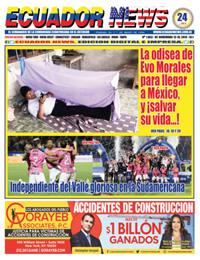 Logotipo Ecuador News